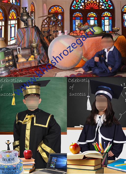 عکاسی مهد کودک ها آتلیه و عکاسی مشاغل برای تمام مهد کودک ، دبستان و پیش دبستان های کل کشور