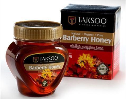 Honey 3 خواص درمانی عسل و فروش بهترین انواع عسل طبیعی و خالص ایران | اصل | تقلبی | قیمت | تکسو | Salud miel | Honey Therapy | Honey