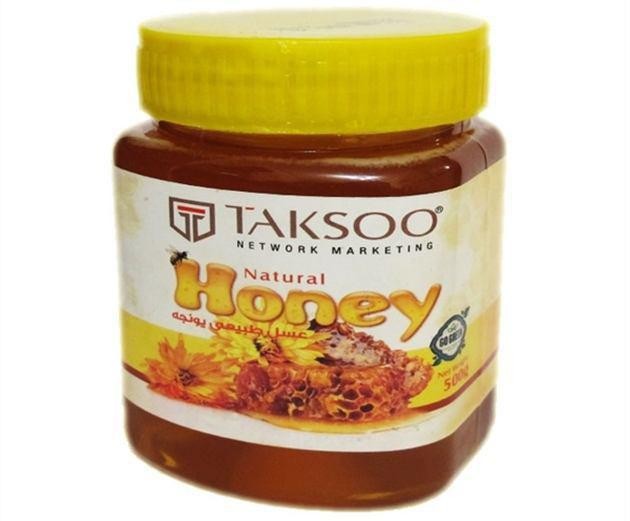 Honey 4 خواص درمانی عسل و فروش بهترین انواع عسل طبیعی و خالص ایران | اصل | تقلبی | قیمت | تکسو | Salud miel | Honey Therapy | Honey