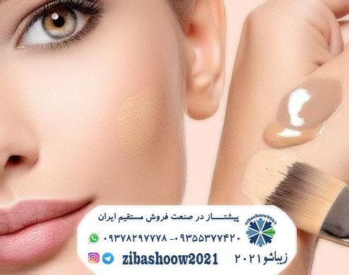 ShampooشامپوCreamکرم پودرgelژلDropsقطرهmedicineداروtreatmentدرمانExquisiteنفیسProductsدکترConsultantمشاورمشاورهConsultingSkin and hair adviceمشاوره ی. پ 2 فروش محصولات سلامتی آرایشی بهداشتی پوست و مو و بدن