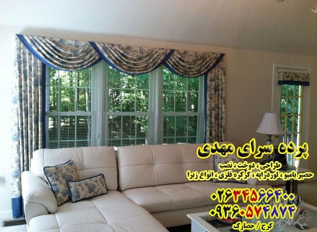curtain overlaps 4 ترفند های انتخاب پرده مناسب برای پذیرایی و آشپزخانه منزل و خانه و تصویر و عکس پرده